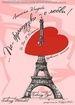 «По-французски—о любви!»
