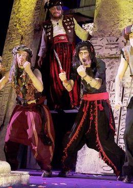 «Али-Баба и разбойники»