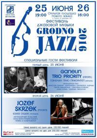 Grodno Jazz - 2016