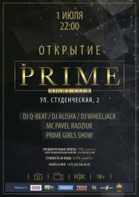 �������� Night Club PRIME
