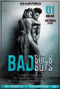 Bad boys Bad Girls � ����������