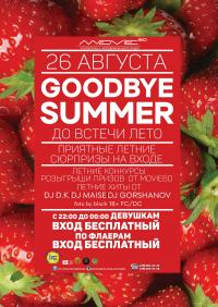Goodbye Summer � �Movie 60�