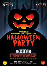 Halloween Party � �������� - 2000�