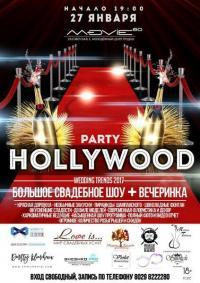 Вечеринка в стиле «Hollywood» в «Movie 60»