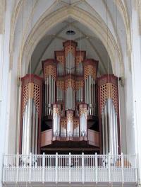 Фестиваль органной и камерной музыки