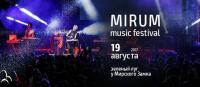 Mirum Music Festival 2017