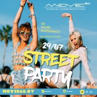 Street Party в «Movie 60»