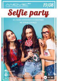 Selfie Party в «Movie 60»