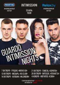 Guardo Intimission Night в «Movie 60»