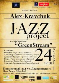 Jazz Project «GreenStream»