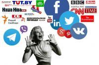 Медиа сегодня и завтра: глава Пресс-клуба Беларуси выступит перед гродненцами