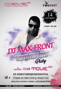 DJ Max-Front в «Movie 60»