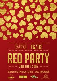 Red Party в «Базе»