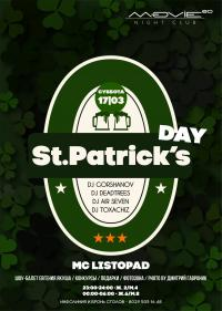 St. Patricks Day в «Movie 60»