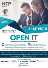 OPEN IT – первая ежегодная региональная конференция для начинающих айтишников