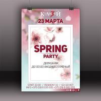 Spring Party в «Колизее-2000»