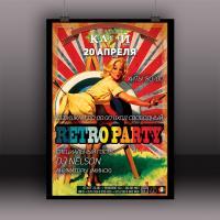 Retro Party в «Колизей – 2000»