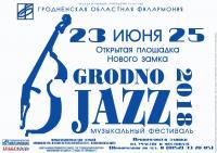 Grodno Jazz 2018