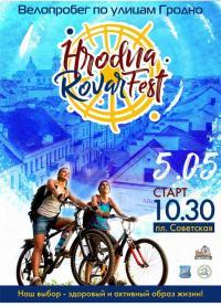 Велопробег по улицам Гродно