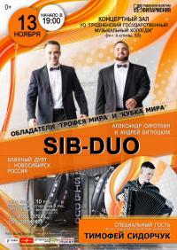 Баянный дуэт «SiB-duo»
