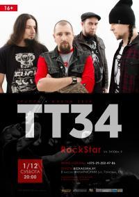 ТТ-34