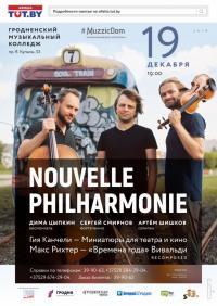 Nouvelle Philharmonie