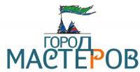 «Выставка-ярмарка «Город мастеров»