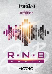 R.N.B Party в «Фарадее»