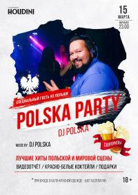 Polska Party в «Гудини»