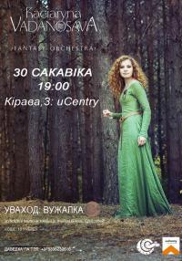Kaciaryna Vadanosava & Fantasy Orchestra