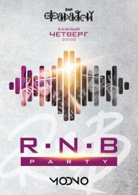 RNB Party в «Фарадей»