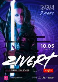 Zivert в клубе «База»
