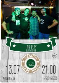 Выступление Fair Play в «Чемпи»