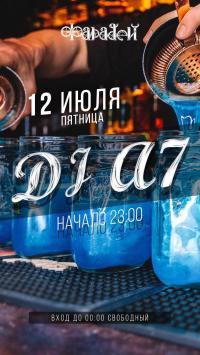 DJ А7 в «Фарадее»