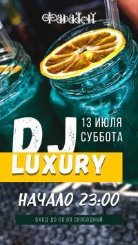 DJ Luxury в «Фарадее»