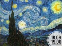 Рисуем работу Винсента Ван Гога «Звездная ночь»