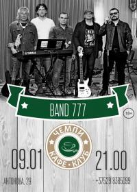 BAND777 в «Чемпи»