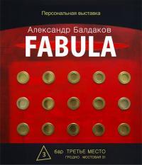 «FABULA»
