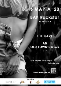 An Old Town' Dogzz и The Cave