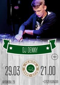 DJ Denny в кафе-клубе «Чемпи»