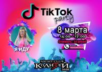 Tik Tok party в «Колизее-2000»