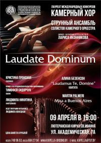 «Laudamus Dominum»
