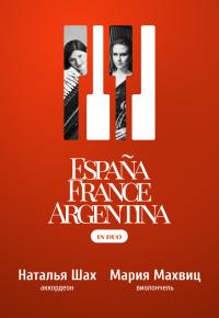 Espana. France. Argentina in duo